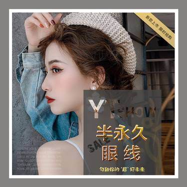 https://heras.igengmei.com/service/2019/11/14/5cbb5ac296-half