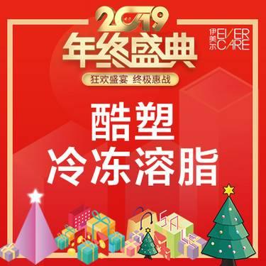 https://heras.igengmei.com/service/2019/11/14/724c9529c9-half