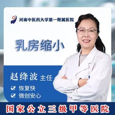 https://heras.igengmei.com/service/2019/11/14/941d95bb8f-half