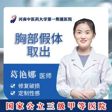 https://heras.igengmei.com/service/2019/11/14/f025cf3b18-half