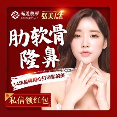 https://heras.igengmei.com/service/2019/11/15/023055d32e-half