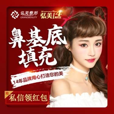 https://heras.igengmei.com/service/2019/11/15/024d6ee935-half
