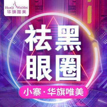 https://heras.igengmei.com/service/2019/11/15/03a7595194-half