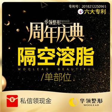 https://heras.igengmei.com/service/2019/11/15/0537fe7828-half