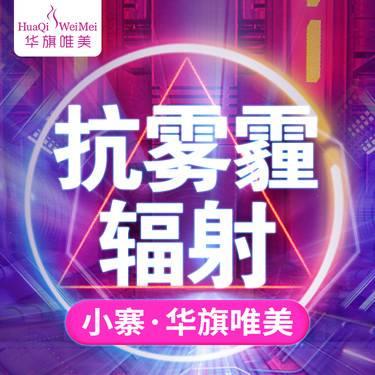https://heras.igengmei.com/service/2019/11/15/1994d94372-half
