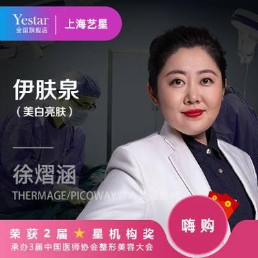 https://heras.igengmei.com/service/2019/11/15/1ba3c5b948-half