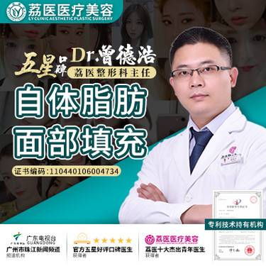 https://heras.igengmei.com/service/2019/11/15/227df296dc-half