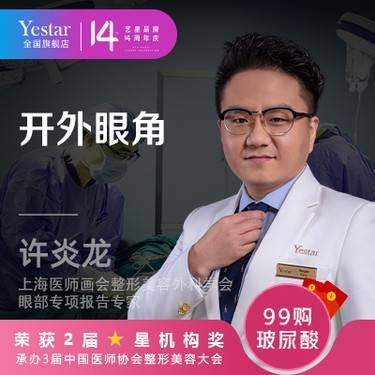 https://heras.igengmei.com/service/2019/11/15/3fb9f0a59e-half