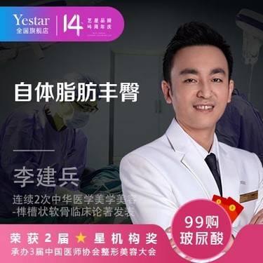 https://heras.igengmei.com/service/2019/11/15/4459bea1aa-half