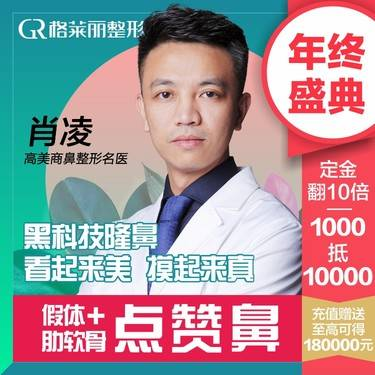 https://heras.igengmei.com/service/2019/11/15/50ac97409f-half