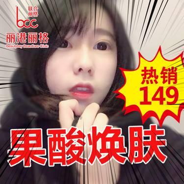 https://heras.igengmei.com/service/2019/11/15/540dcb7227-half