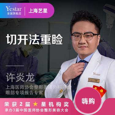 https://heras.igengmei.com/service/2019/11/15/54c77a52fc-half