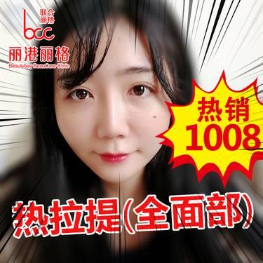 https://heras.igengmei.com/service/2019/11/15/5784da1bf4-half