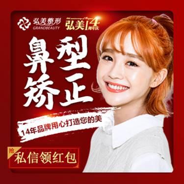 https://heras.igengmei.com/service/2019/11/15/8131991954-half