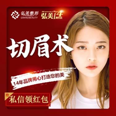 https://heras.igengmei.com/service/2019/11/15/87b3205045-half
