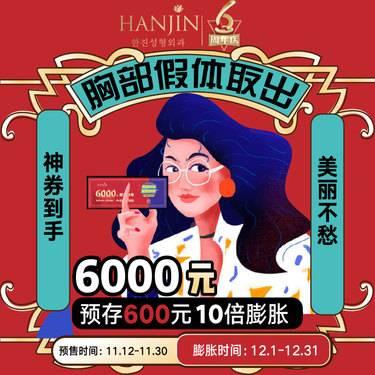 https://heras.igengmei.com/service/2019/11/15/a505a874ac-half