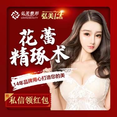 https://heras.igengmei.com/service/2019/11/15/bcbd4db5eb-half