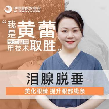 https://heras.igengmei.com/service/2019/11/15/bcf192a5f1-half