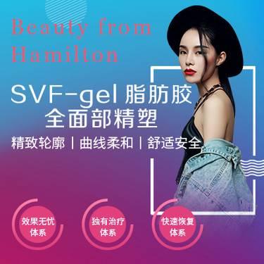 https://heras.igengmei.com/service/2019/11/15/bf4e79426d-half