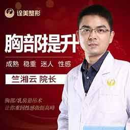 https://heras.igengmei.com/service/2019/11/15/c6318b3d74-half