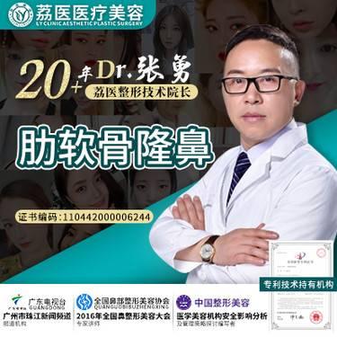 https://heras.igengmei.com/service/2019/11/15/ce33d5eeb9-half