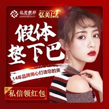https://heras.igengmei.com/service/2019/11/15/d25af99b70-half