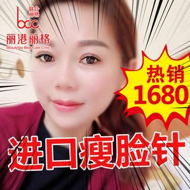 https://heras.igengmei.com/service/2019/11/15/d4b3299e25-half