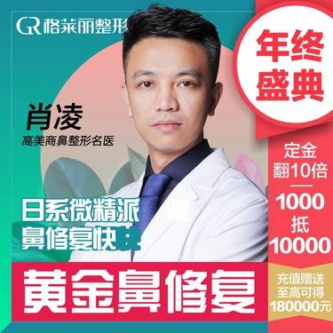 https://heras.igengmei.com/service/2019/11/15/fb955baeff-half