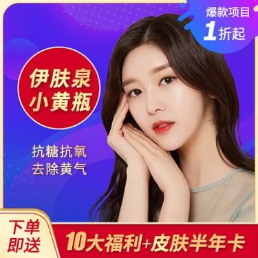 https://heras.igengmei.com/service/2019/11/16/0d4227f649-half