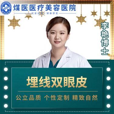 https://heras.igengmei.com/service/2019/11/16/503947de04-half