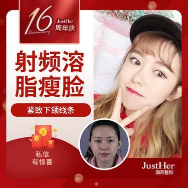 https://heras.igengmei.com/service/2019/11/16/5be917205f-half