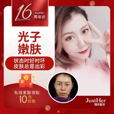 https://heras.igengmei.com/service/2019/11/16/6c2ebfcef6-half