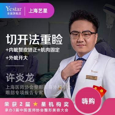 https://heras.igengmei.com/service/2019/11/16/6d2aec3a88-half