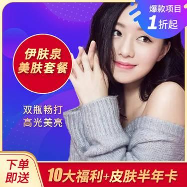 https://heras.igengmei.com/service/2019/11/16/76f8877643-half