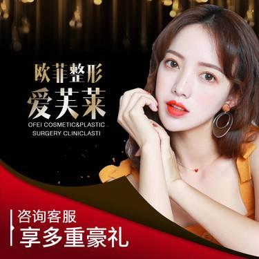 https://heras.igengmei.com/service/2019/11/16/900d0b903c-half