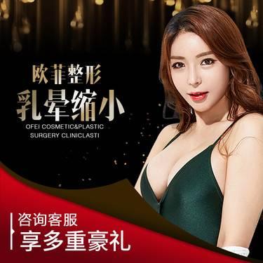 https://heras.igengmei.com/service/2019/11/16/9e1ac63e23-half