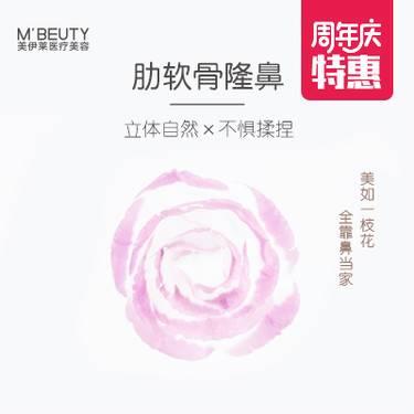 https://heras.igengmei.com/service/2019/11/16/d08af8f2d0-half