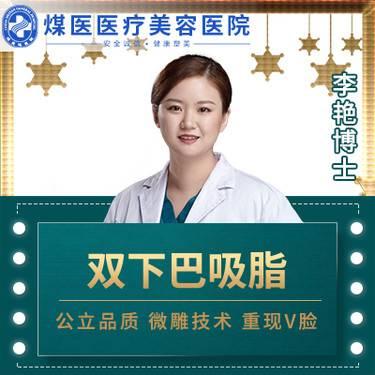 https://heras.igengmei.com/service/2019/11/16/d9153cb478-half