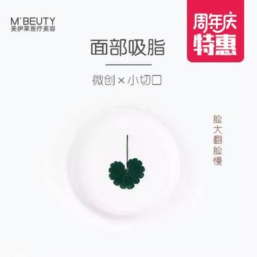 https://heras.igengmei.com/service/2019/11/16/e075fd094e-half