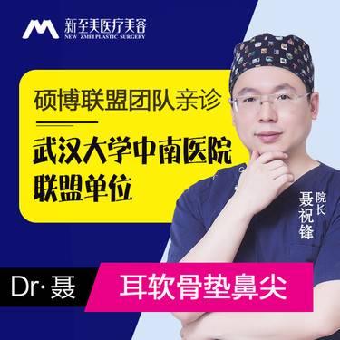 https://heras.igengmei.com/service/2019/11/16/f070b504fd-half