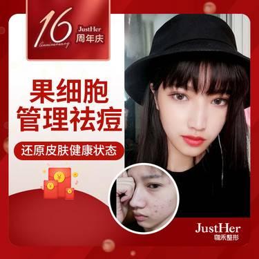 https://heras.igengmei.com/service/2019/11/16/fd1646e279-half