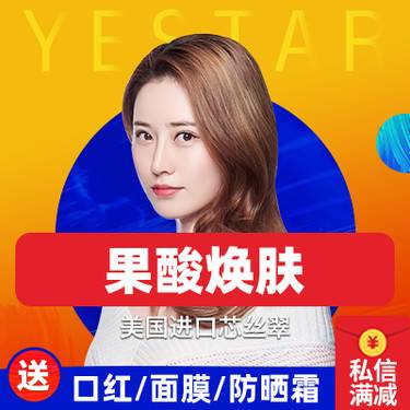 https://heras.igengmei.com/service/2019/11/17/056decae1e-half