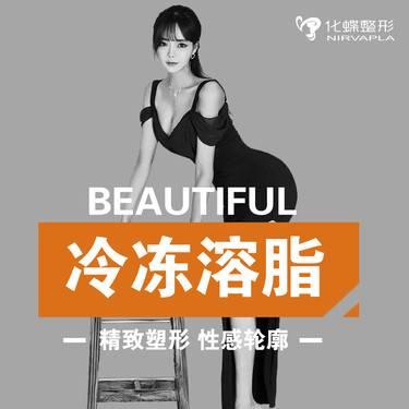 https://heras.igengmei.com/service/2019/11/17/2e3290ec92-half