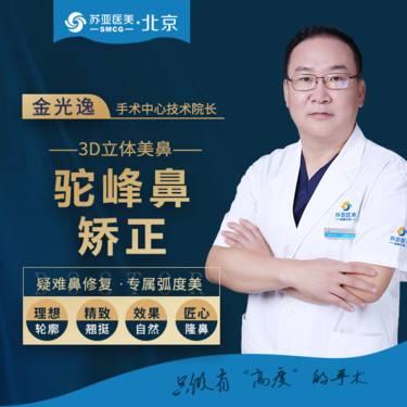 https://heras.igengmei.com/service/2019/11/17/520a9b24f5-half
