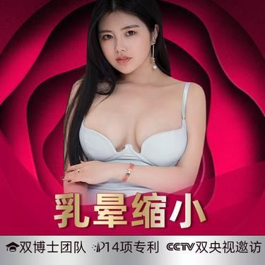 https://heras.igengmei.com/service/2019/11/17/53576cb89a-half