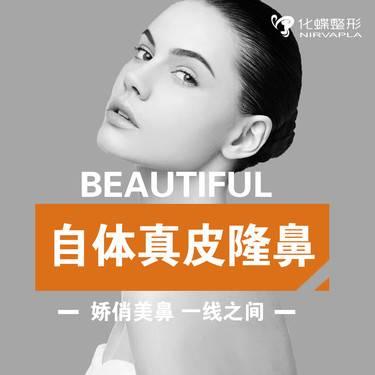 https://heras.igengmei.com/service/2019/11/17/57c3a131b4-half