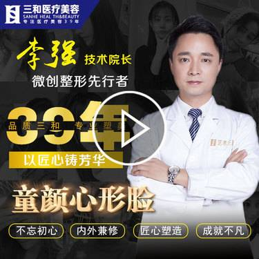 https://heras.igengmei.com/service/2019/11/17/6e6745f87c-half