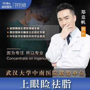 https://heras.igengmei.com/service/2019/11/17/90036f6873-half