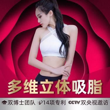 https://heras.igengmei.com/service/2019/11/17/958038f9c4-half