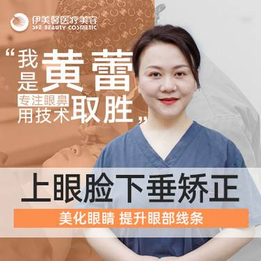 https://heras.igengmei.com/service/2019/11/17/ac1ab67796-half